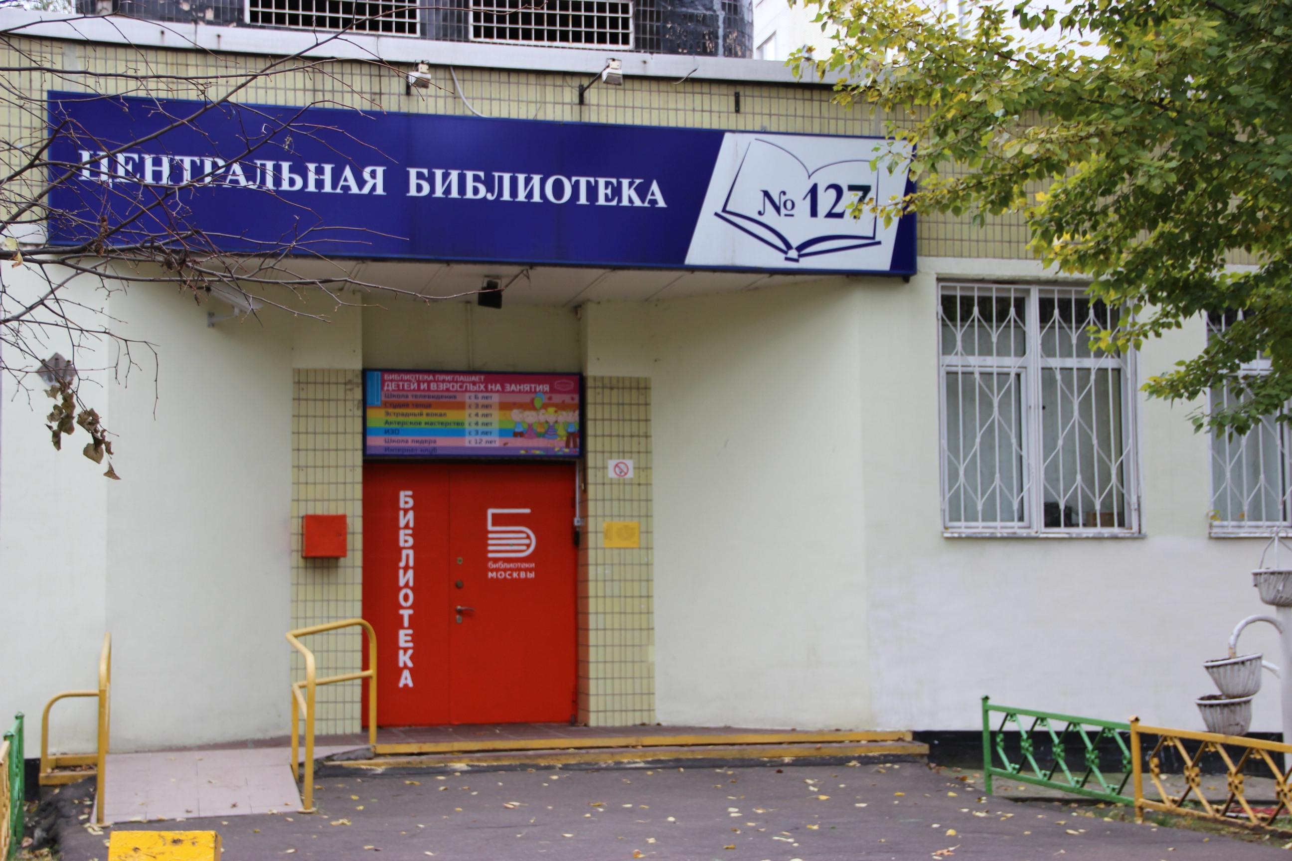 Трудовой договор Текстильщиков 7-я улица помощь в получении ипотеки в стерлитамаке